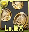感謝祭メダル(仮)