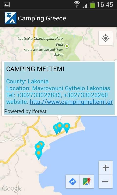 Camping Greece - screenshot