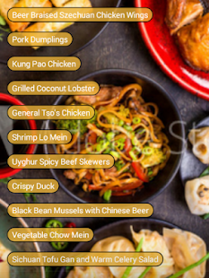 Chinese food recipes apps on google play screenshot image forumfinder Choice Image