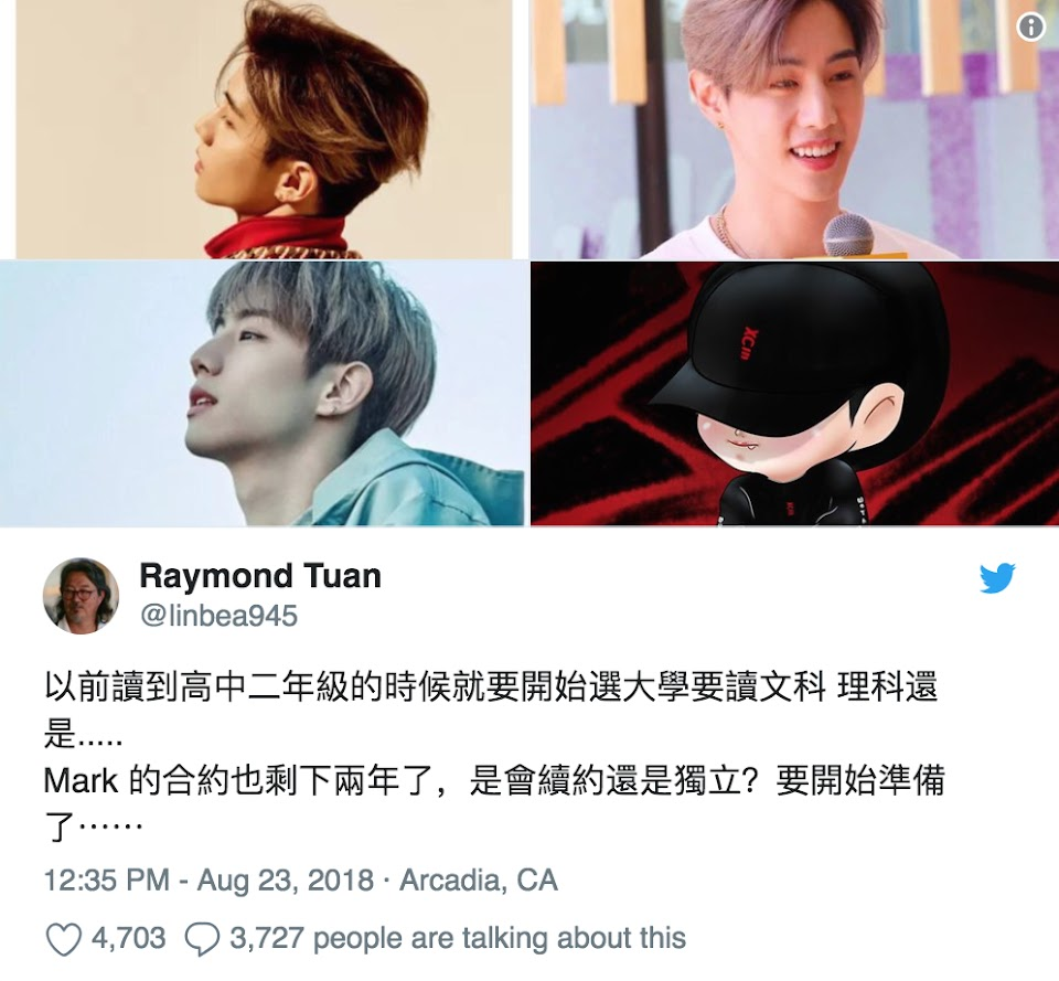 got7 mark father tweet
