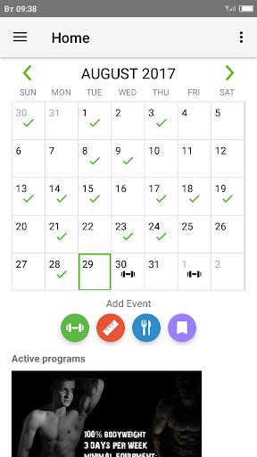 StayFit workout trainer screenshot 1