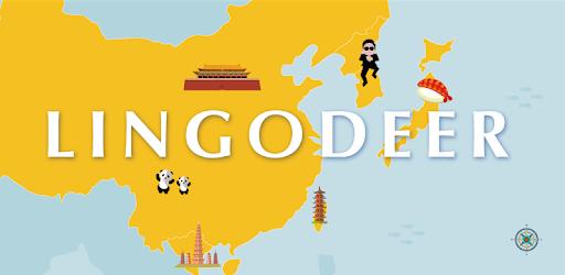 Apprentissage gratuit : japonais, coréen, chinois