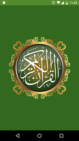 android Quran with Urdu English Screenshot 0