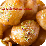 dubai food (وصفات اماراتية)