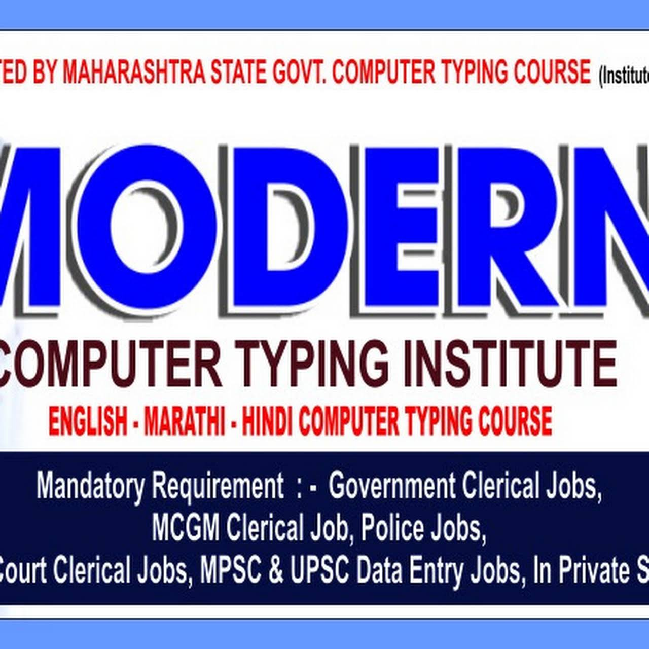 Modern Computer Typing Institute - Educational Institution in Mumbai