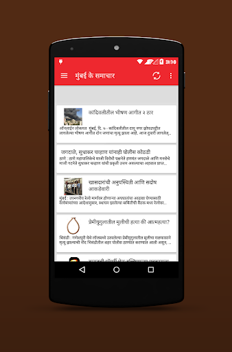 Lokmat Marathi News Paper RSS