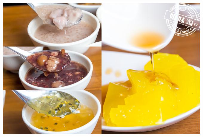 上竹林食草館養生汆燙鍋-甜湯