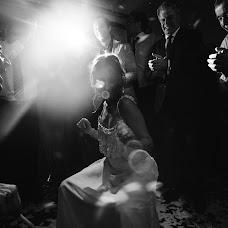 Fotógrafo de bodas Lucas Todaro (lucastodaro). Foto del 14.04.2016