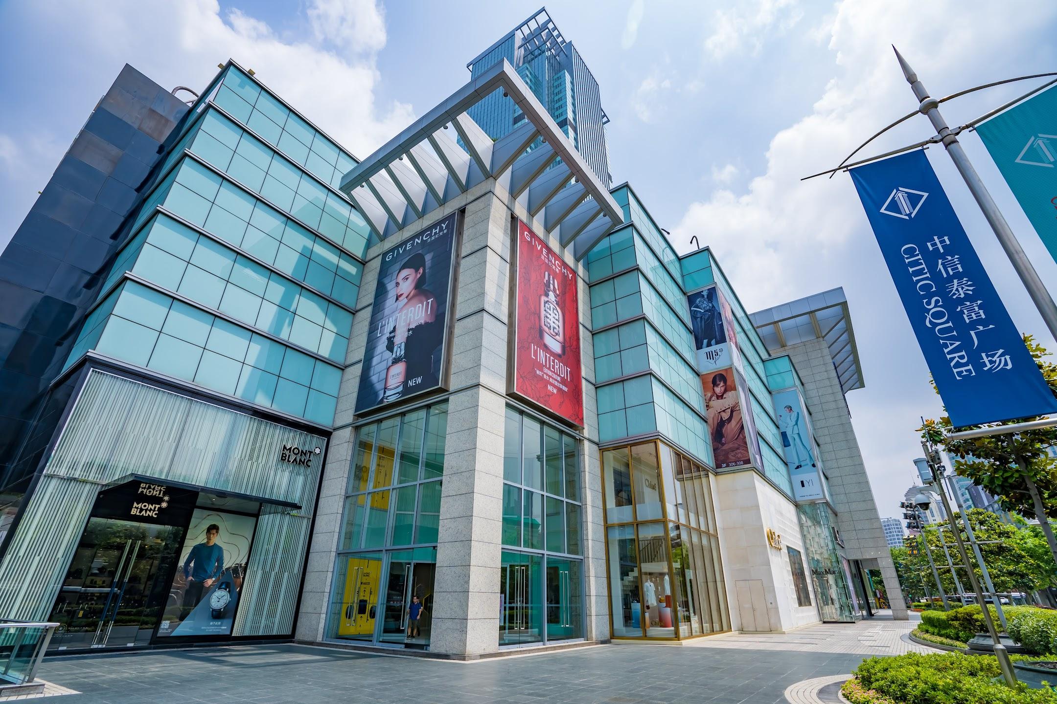 上海 中信泰富広場(Citic Square)