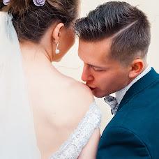 Wedding photographer Aleksandr Dyachenko (AlexUnder). Photo of 02.05.2018