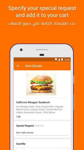 Talabat: Food Delivery 4.9.5 screenshots 5