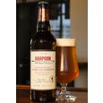 Harpoon 100 Barrel Series #50: Citra Victorious