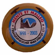 Photo: Значок выпускника геологического факультета Саратовского госуниверситета 2003 г. Закатный значок большого диаметра, фон – коричневый. Крепление - горизонтальная булавка