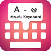 Type In Telugu Keyboard
