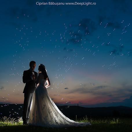 Wedding photographer Băbușanu Ciprian (babusanu). Photo of 10.06.2016