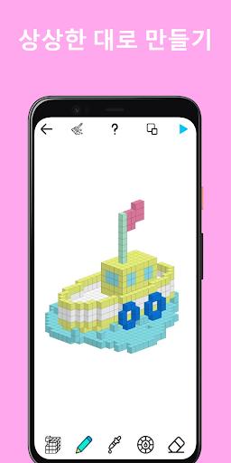 ube14ub7educ544uc774 - 3D ud53duc140 uc544ud2b8 : ube14ub85d ub9ccub4e4uae30 android2mod screenshots 3
