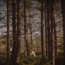 Wedding photographer Kunaal Gosrani (kunaalgosrani). Photo of 09.02.2015