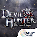 Devil Hunter: Eternal War - Androidアプリ