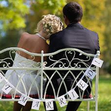 Wedding photographer Elena Shefer (Shef). Photo of 31.03.2013