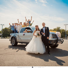Wedding photographer Andrey Bosenko (ABosenko). Photo of 24.06.2014