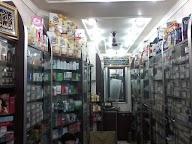 Reem Pharmacy photo 1