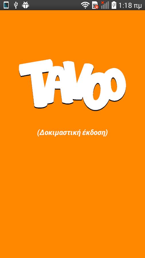 TAVOO: Βόλτες με το σκύλο μας! - στιγμιότυπο οθόνης