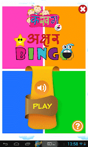 Learn Hindi Letters with games screenshot 3
