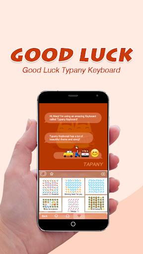 Good Luck Theme&Emoji Keyboard  screenshots 4