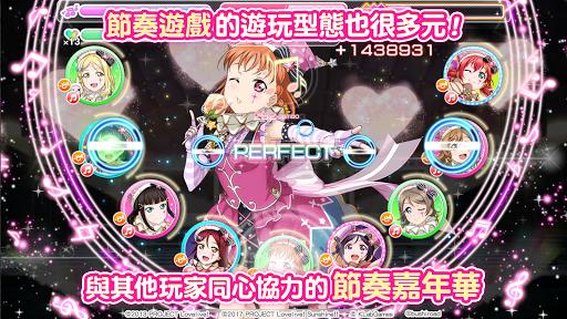 Love Live! School idol festival - u97f3u6a02u7bc0u594fu904au6232 7.1.0 screenshots 5