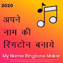 My Name Ringtone - Name Ringtone Maker icon