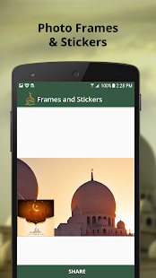 Eid Milad un Nabi: 12 Rabi-ul-Awal Photo Frames- screenshot thumbnail
