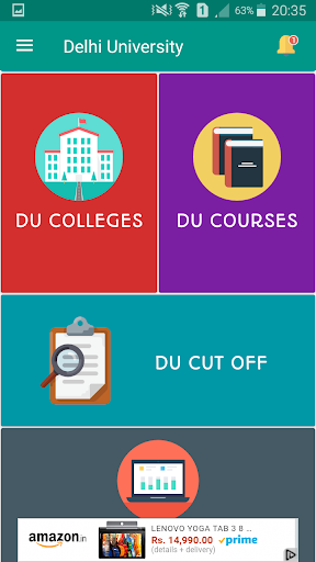DU ADMISSIONS 2019 2.1.8 screenshots 1