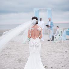 Hochzeitsfotograf Jana Hermann (hermannjana). Foto vom 15.04.2018