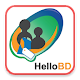 HELLOBD for PC-Windows 7,8,10 and Mac