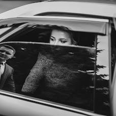 Wedding photographer Ekaterina Levickaya (katyaLev). Photo of 04.07.2018
