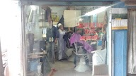 Muskan Hair Salon photo 1