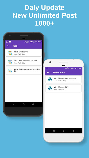 Online Technology screenshot 4