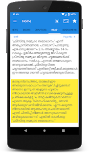 Download CRF Book (Christian Revival Fellowship) For PC Windows and Mac apk screenshot 6