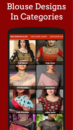 Designer Blouses screenshots 2