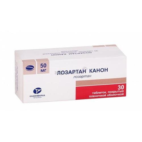 Лозартан Канон таблетки п.п.о. 50мг 30 шт.