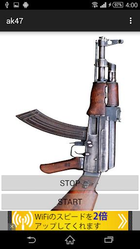 AK47SOUND