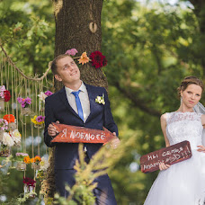 Wedding photographer Tupikov Oplachikov (photographersBy). Photo of 10.01.2015