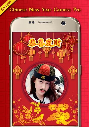 Chinese New Year Camera Pro