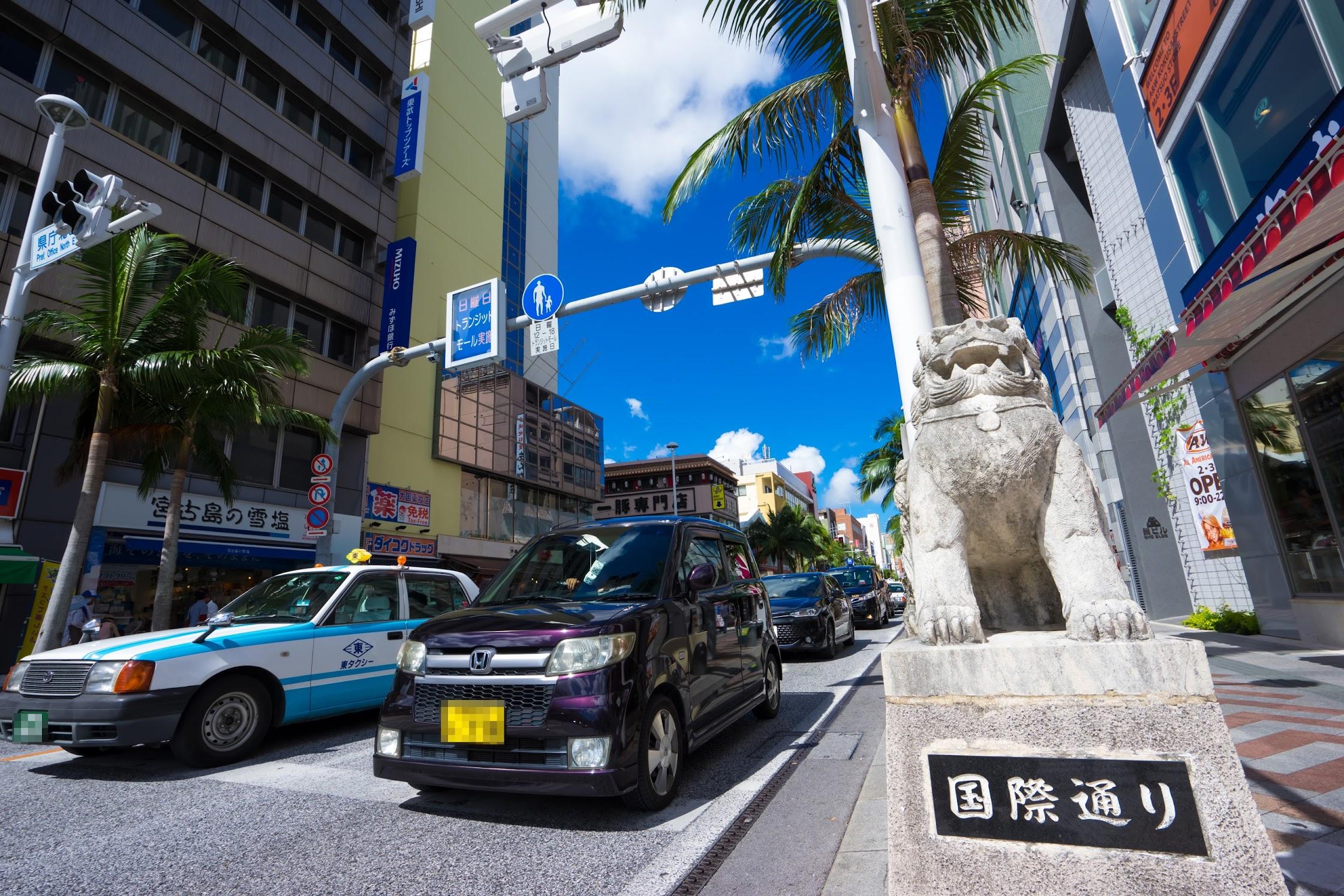 Naha Kokusai Street1