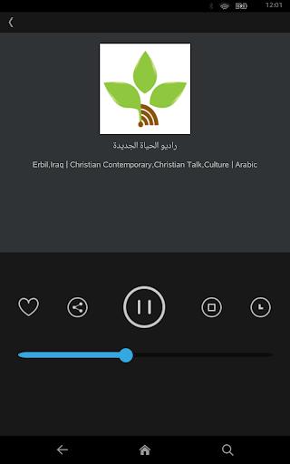 伊拉克收音机
