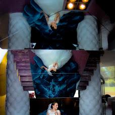 Wedding photographer Anna Zakharchenko (fotoiva). Photo of 21.04.2017