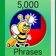 Speak Traditional Chinese - 5000 Phrases