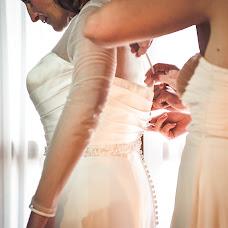 Wedding photographer Bottega Incontroluce (bottegaincontro). Photo of 22.09.2017