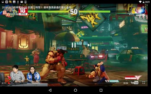麥卡貝網路電視 screenshot 17