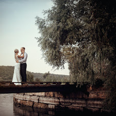 Wedding photographer Sergey Vinnikov (VinSerEv). Photo of 11.09.2018